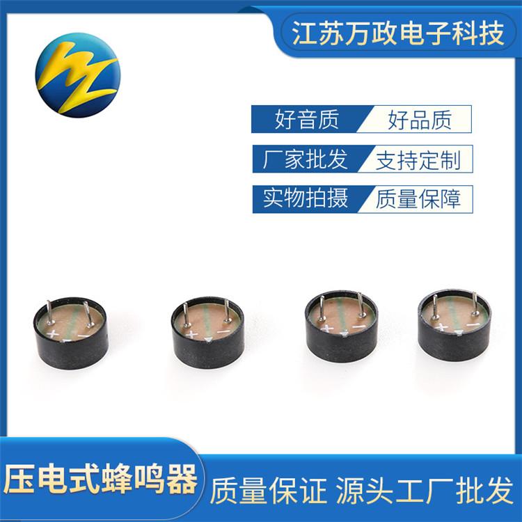 批发1407蜂鸣器无源12V压电式4000HZ蜂鸣器插针式单声道电声器件