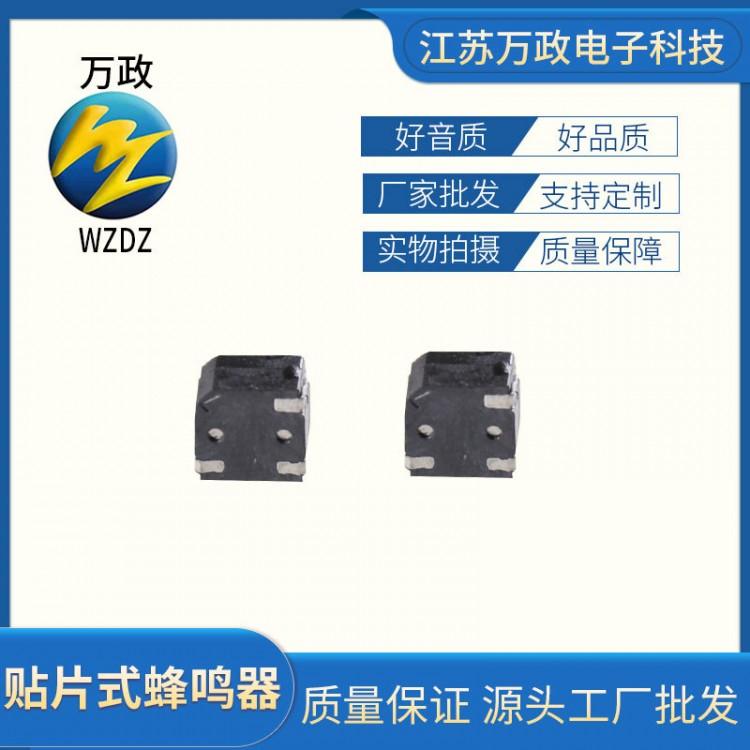 批发贴片式蜂鸣器5030T无源电器按键音3V12欧电磁式蜂鸣器定制
