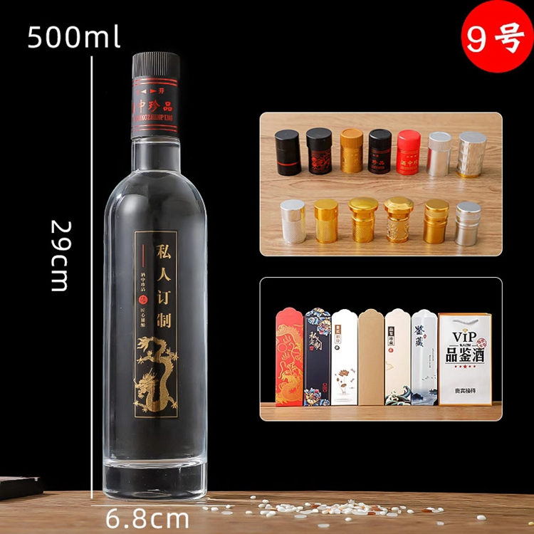 定制透明玻璃酒瓶 私人订制款酒瓶 高档玻璃酒瓶生产厂家 量大从优