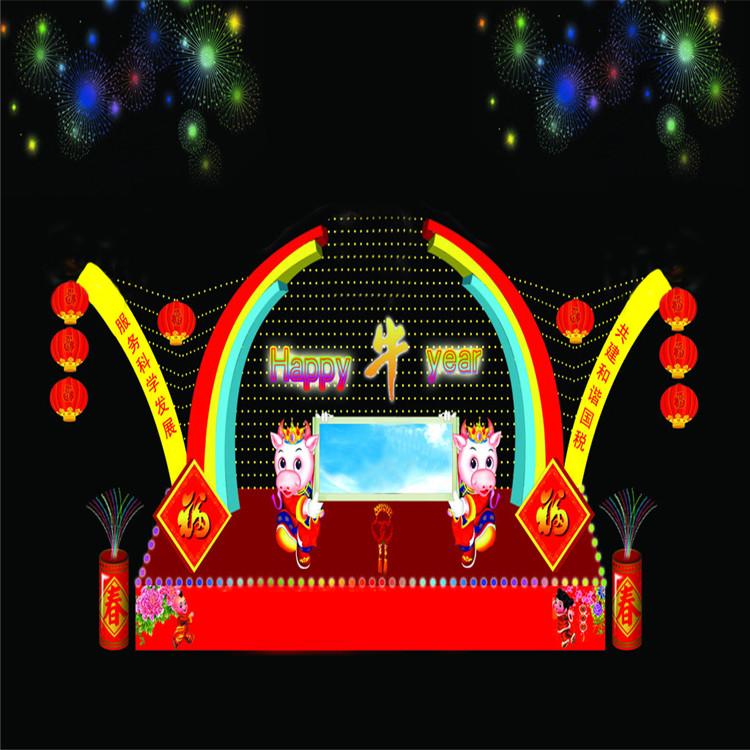 彩灯定制安装 优质厂家承接各类彩灯加工制作 龙君展览