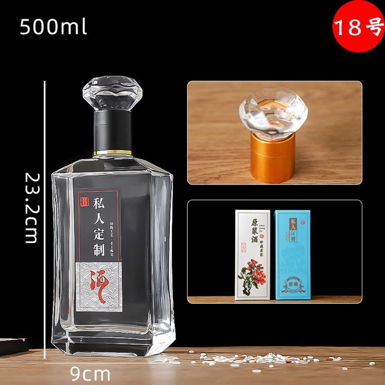 出售白酒瓶 徐州玻璃酒瓶生产厂家 规格齐全 品类齐全