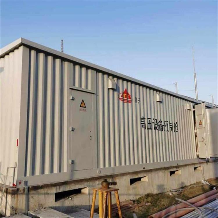 定制安装电力预制舱 电力预制舱专业制作单位直销
