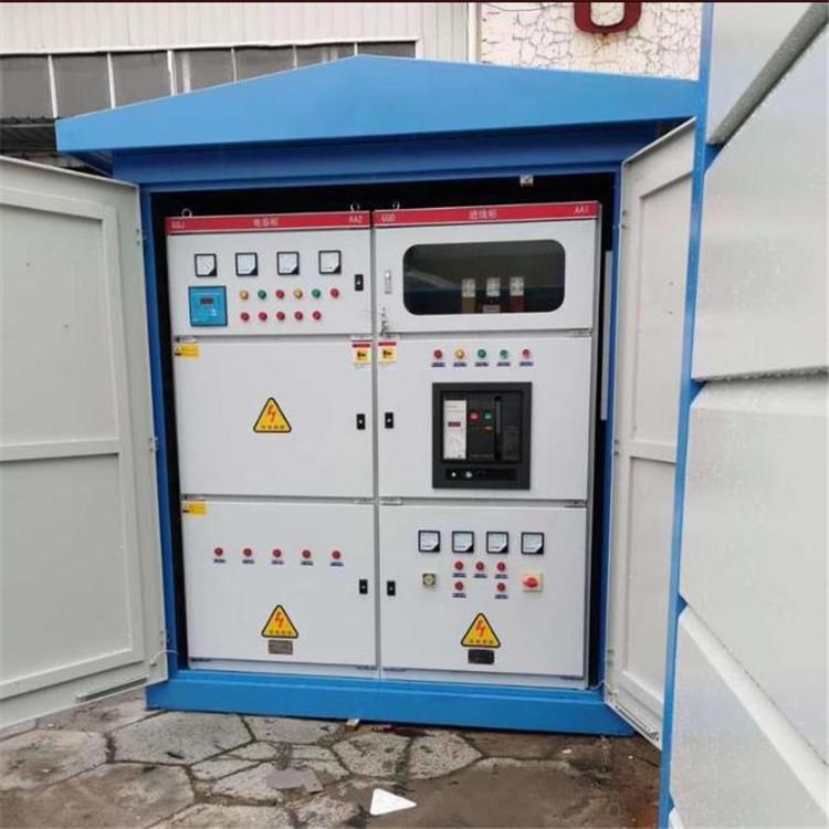 厂家专业出售箱式地埋变 港湾电气