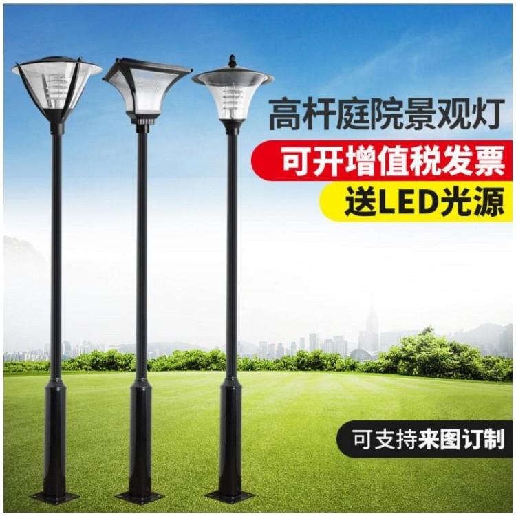 仿古欧式3米4米led景观庭院灯现代草坪灯户外公园小区路灯铸铝灯 祥龙照明