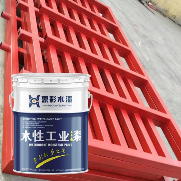 钢结构水性防锈漆 机械设备翻新专用漆 防锈防腐漆批发厂家