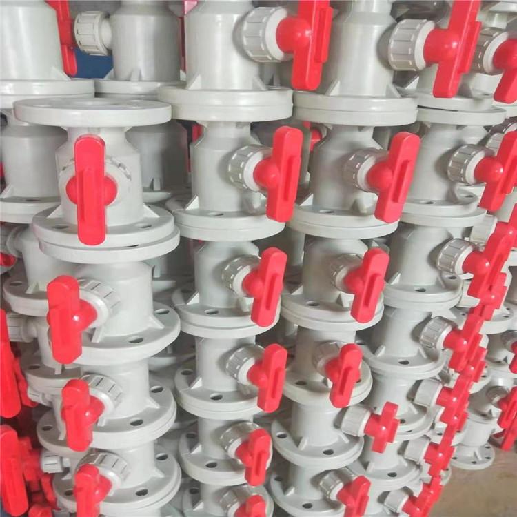 塑料呼吸阀 pp呼吸阀 规格齐全 实力厂家供应
