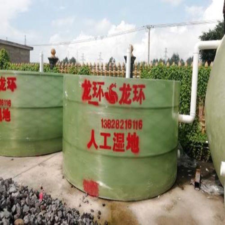 兴安生活污水处理设备 成套小型污水处理设备