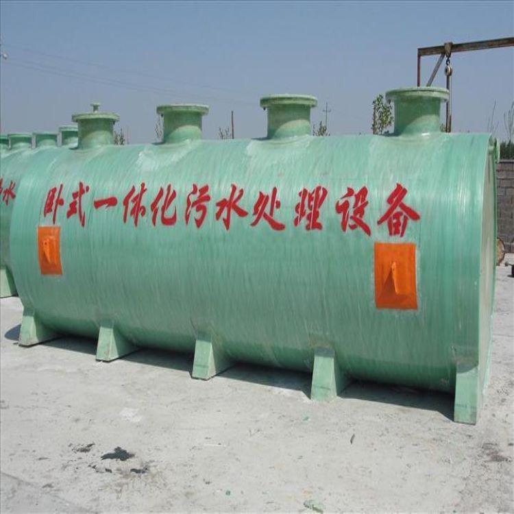 永福玻璃钢污水处理设备调节池生产厂家