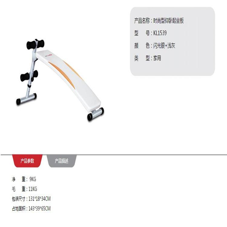 臂力健身器专业出售 价格优惠 周期短 发货快