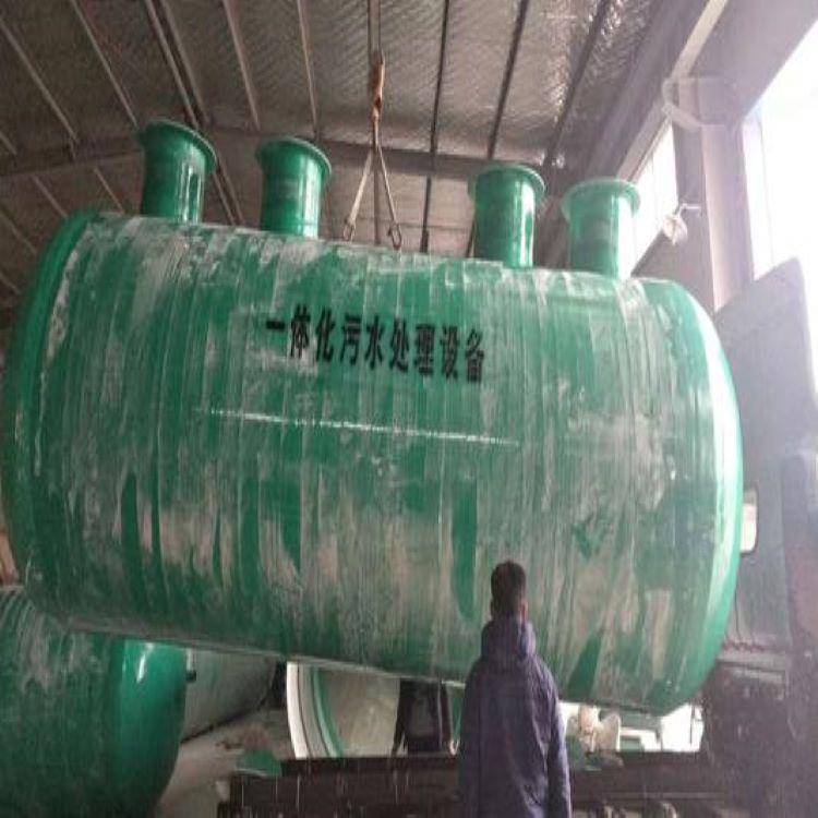 苍梧成套玻璃钢污水处理设备装置龙环环保
