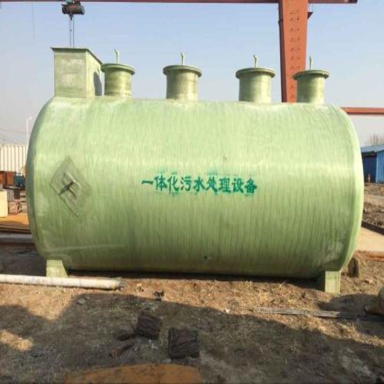 合浦乡村污水集中处理一体化设备 玻璃钢树脂材质货源