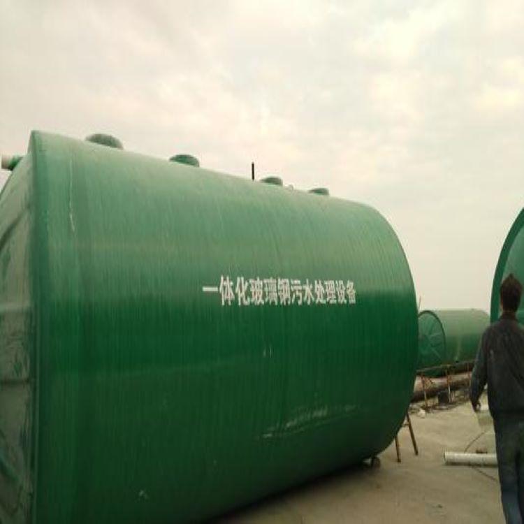 上思小型成套污水处理设备 地埋式污水处理设备价格