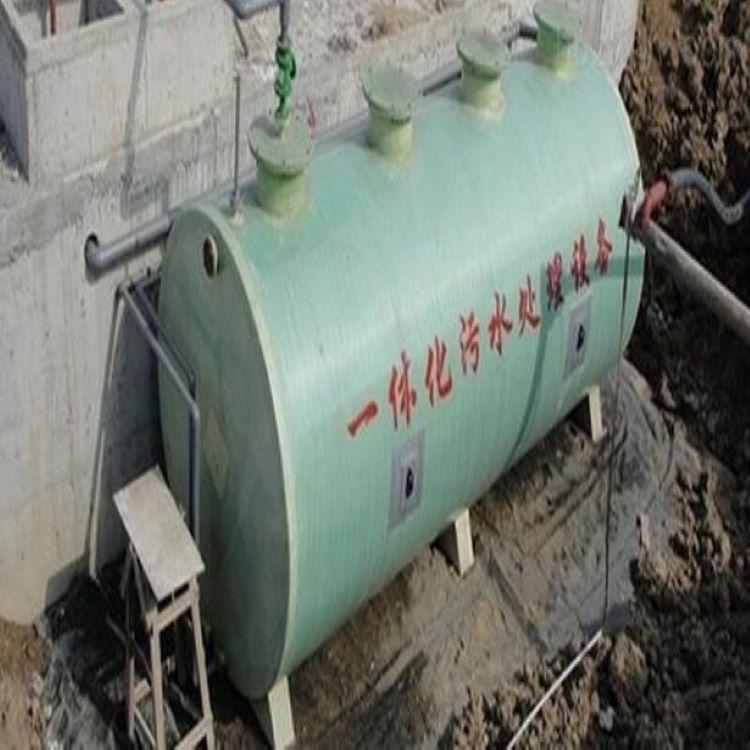 灵山污水处理设备装置 环保型玻璃钢材质厂家