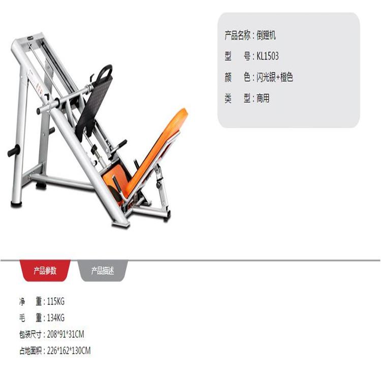 臂力健身器厂家直销 价格优惠 周期短 发货快