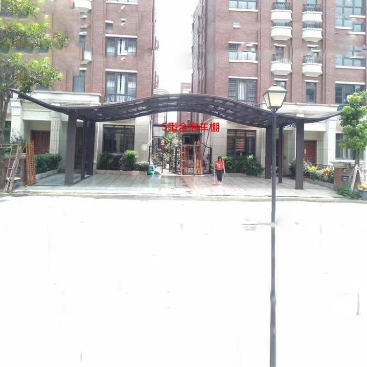小区门口S型合抱式雨棚 定制安装一站式服务