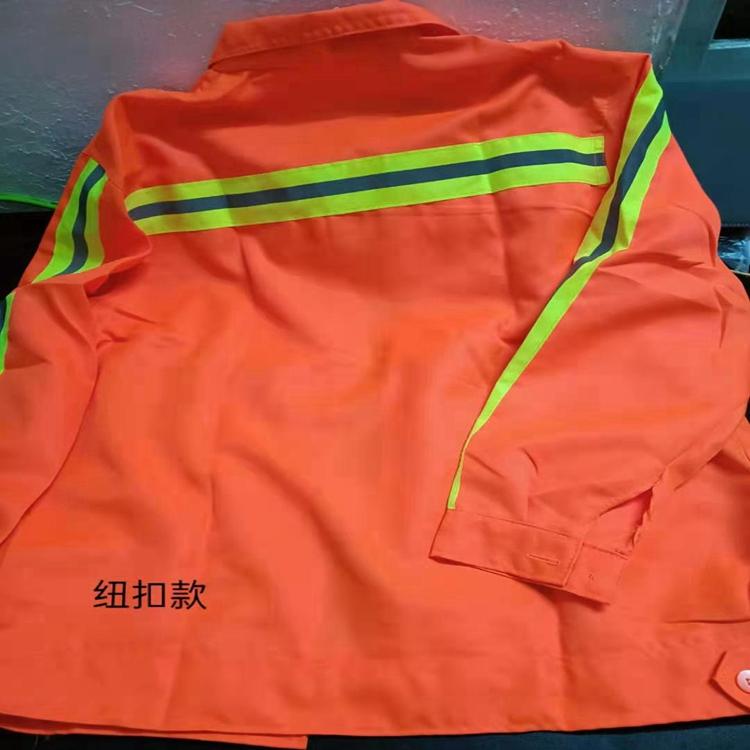 长袖短袖环卫服保洁服 工作服反光条套装