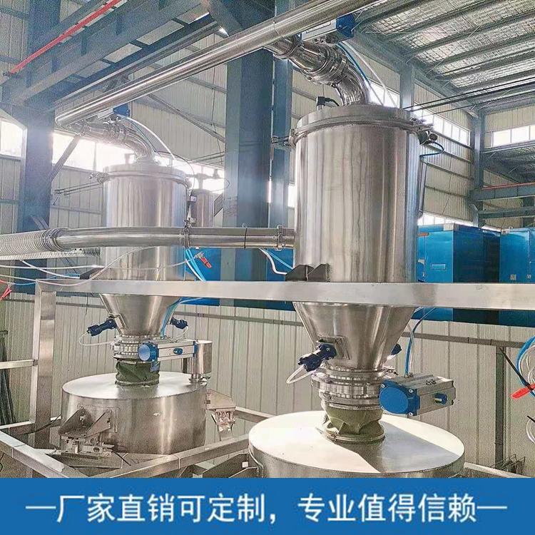 电动真空输送机 徐州上料机实力企业 上料机价格优惠