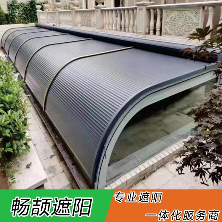 铝合金外遮阳卷帘厂家 专业上门测量外遮阳 按需定制铝合金外遮阳卷帘