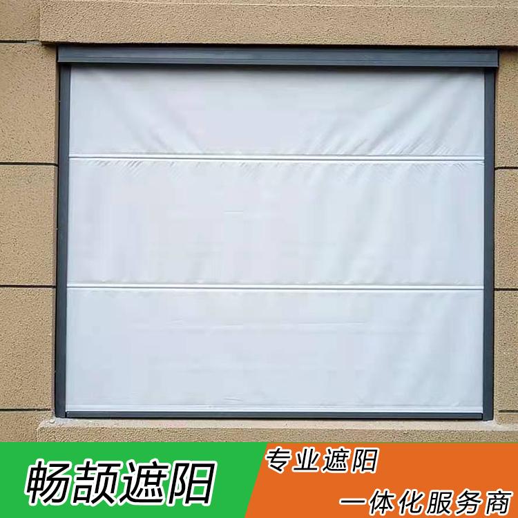 铝合金外遮阳帘窗厂家 按需定制铝合金外遮阳帘窗 价格优惠