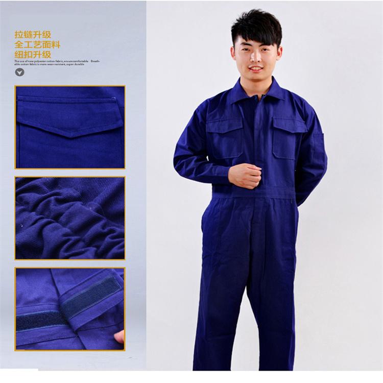厂家直销连体服工装 全棉连体服 全棉连体工作服定制
