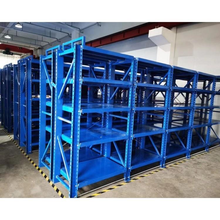 模具货架,重型模具货架,厂家专业定制批发,欢迎来电咨询