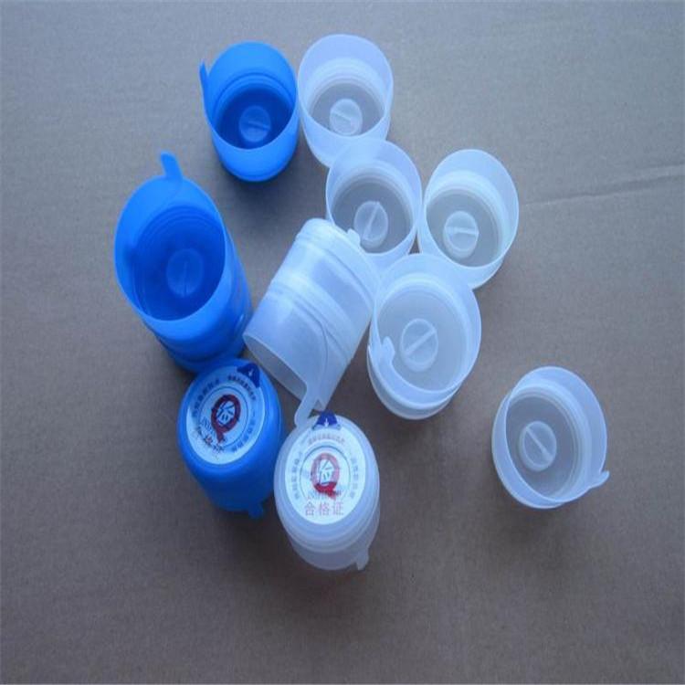定制蓝白双色一次性专用聪明盖 全新料桶装水聪明盖 厂家直销