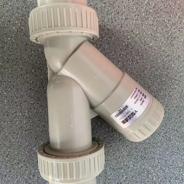 PPH Y型过滤器 PP篮式过滤器,UPVC过滤器,正方塑胶,专业生产塑料过滤器