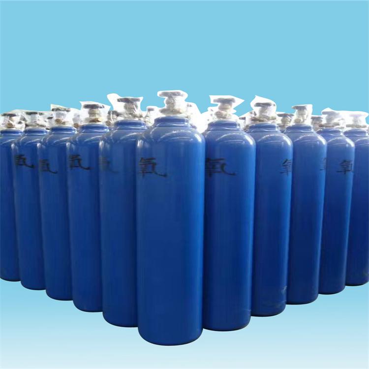 氧气销售 灌装氧气供应 价格合理 全国销售