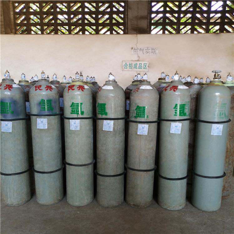 民兴气体供应 氩气 氩气价格 经验丰富 售后完善