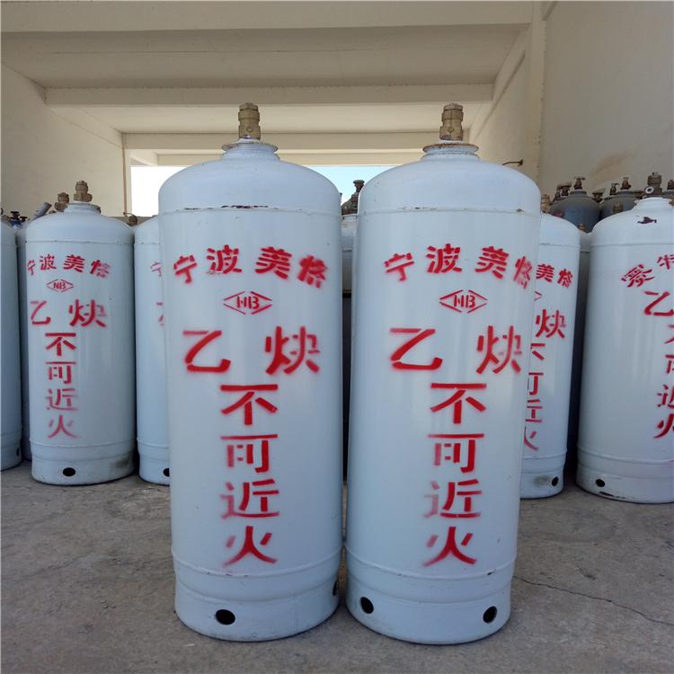 乙炔 优质乙炔 标准气体供应