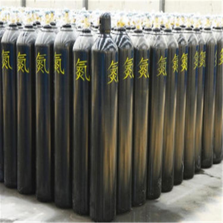 氮气批发 高纯氮气 质优价廉