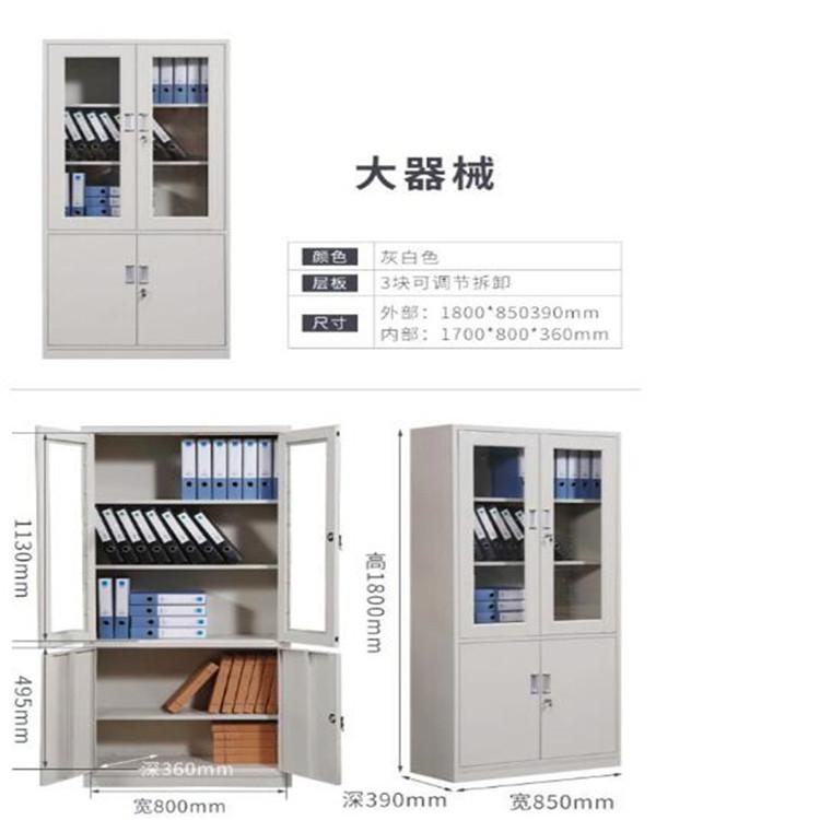 定制出售储物员工更衣柜 文件柜 品质过关