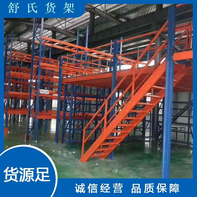 厂家专业生产定制横梁式货架,批发重型货架,欢迎咨询