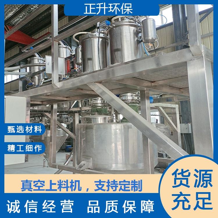 厂家直销真空上料机 专业用于制药厂设备 欢迎咨询