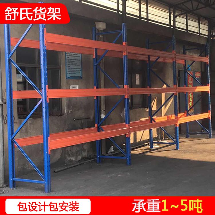超承载2吨舒氏货架 厂家现货供应板材货架 精选冷轧钢材料铸造