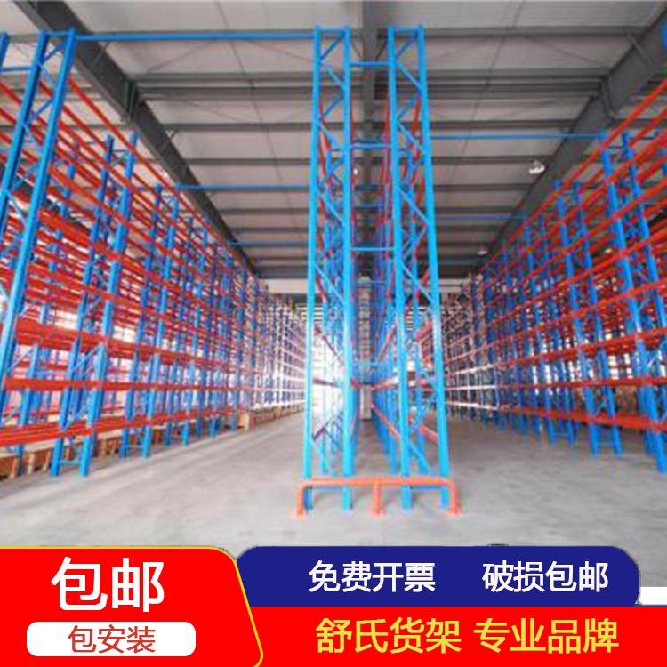 舒氏重型货架 规格齐全 重型货架支持定制 工厂直销 仓储重型货架