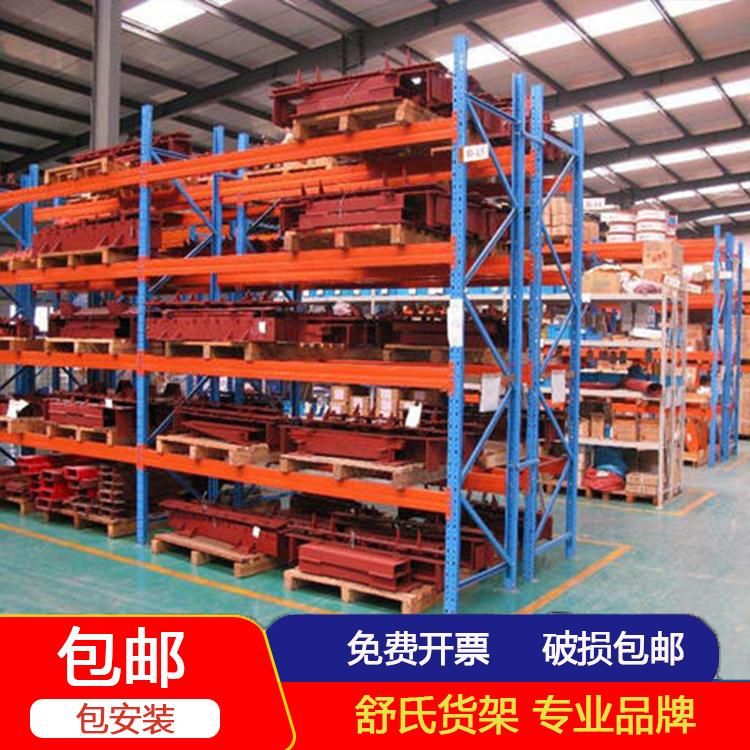 托盘货架重型货架加厚仓储高位工业仓库库房货架承载1-5吨/层