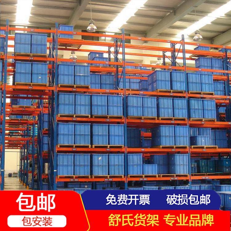 重型托盘货架 仓储立柱横梁加厚 金属调节定制库房 工业承重3-5吨