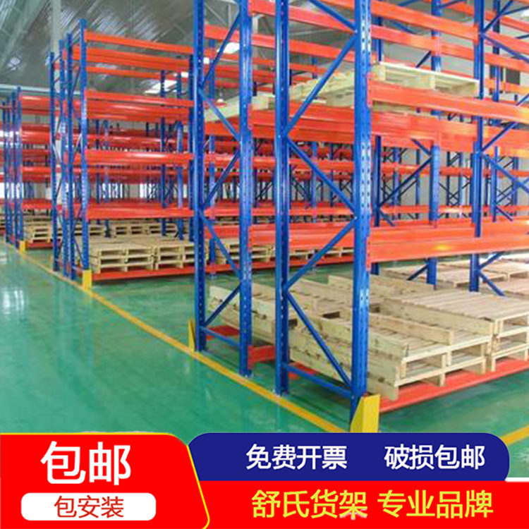 横梁货架厂家专业生产批发定制重型货架,高位货架,欢迎咨询