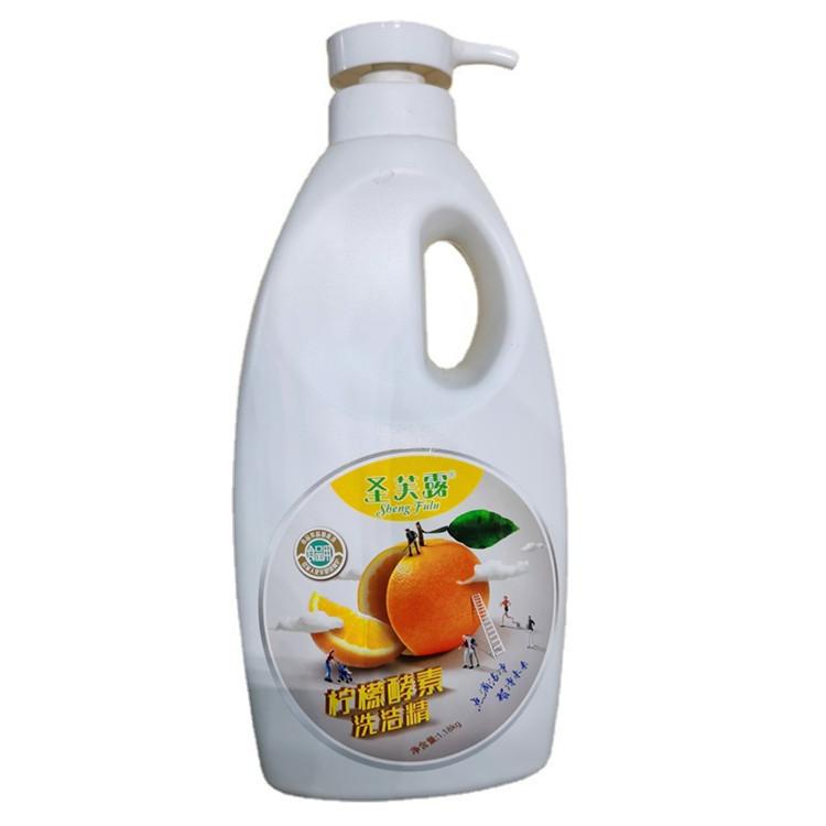 圣芙露柠檬酵素洗洁精  1.18kg洗洁精批发