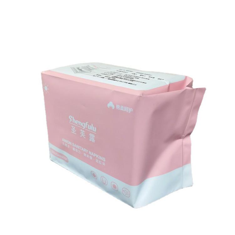 圣芙露日用卫生巾 245mm*10片负离子棉柔呵护卫生巾