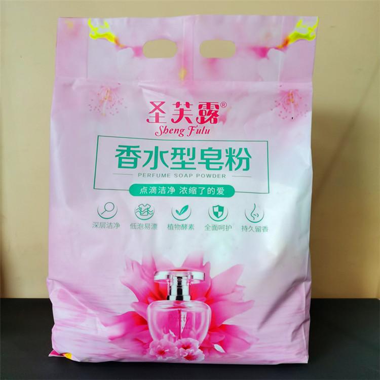 批发皂粉 圣芙露香水型皂粉 1.688kg 价格优惠