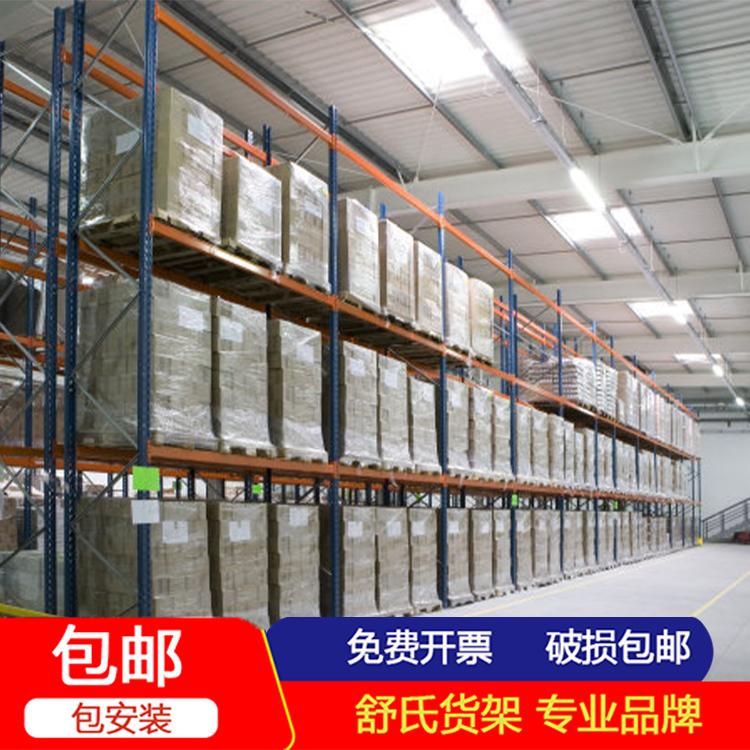 舒氏货架 专业制造重型货架 支持定制存放长物料
