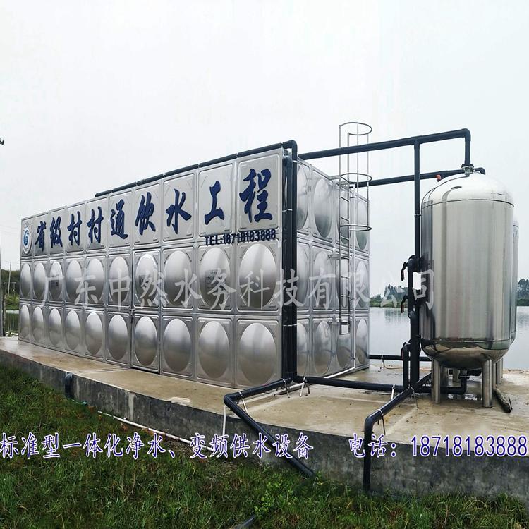中然水务恒压供水 水处理一体化设备 厂家专业定制
