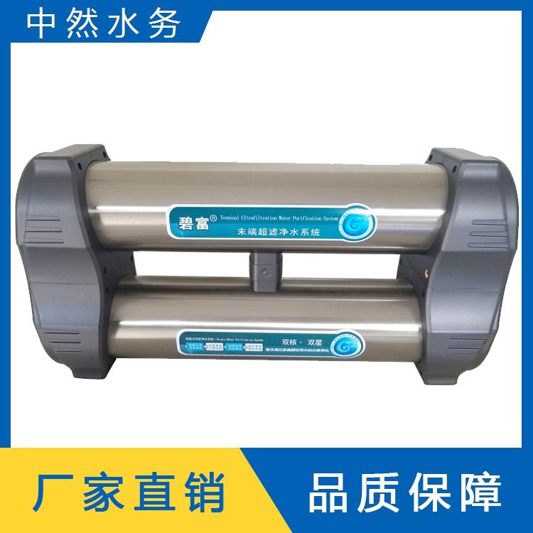 家庭深度净水器 广东净水器厂家热销碧富深度净水系统