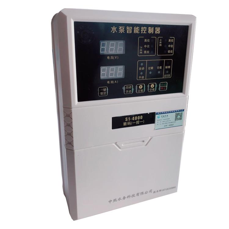 湛江净水设备厂家 中然水务净水设备供应 价格优惠