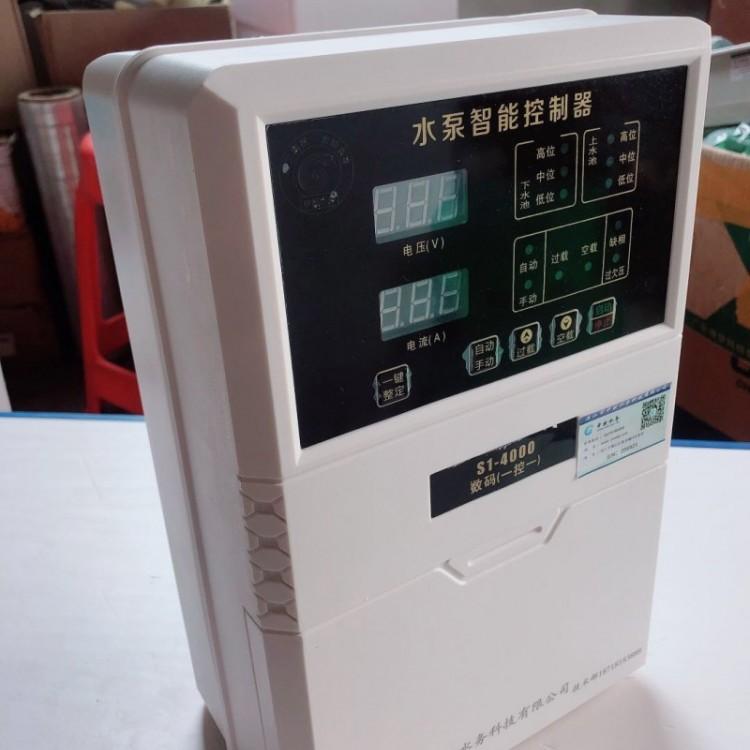 净水设备厂家 热销碧富水泵智能控制器 家庭专用