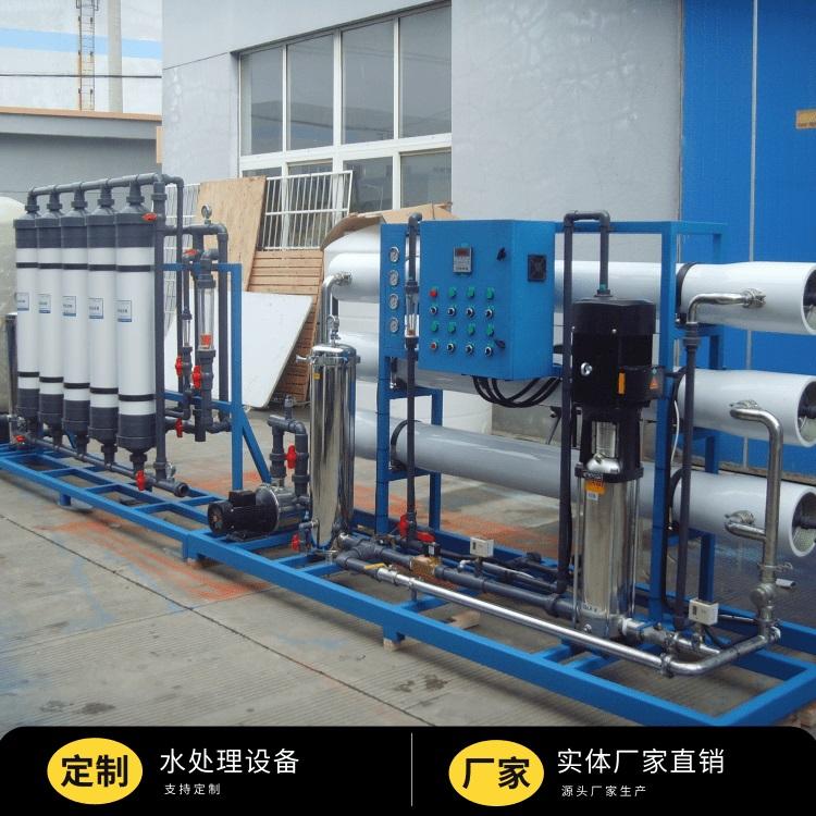 佳利佳环保 水处理设备 3吨纯水设备厂家 欢迎咨询
