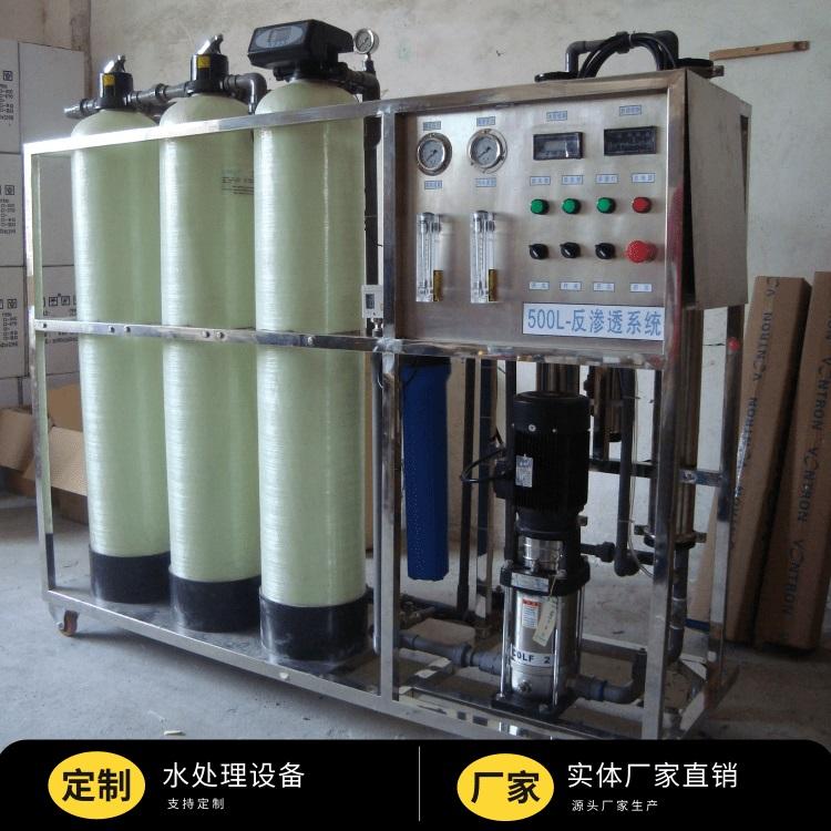 定制水处理设备 大流量 节约成本