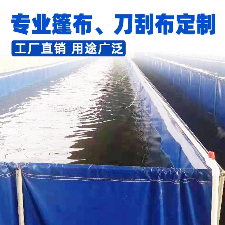 鱼池定制 鱼池篷布厂家供应 制造精良